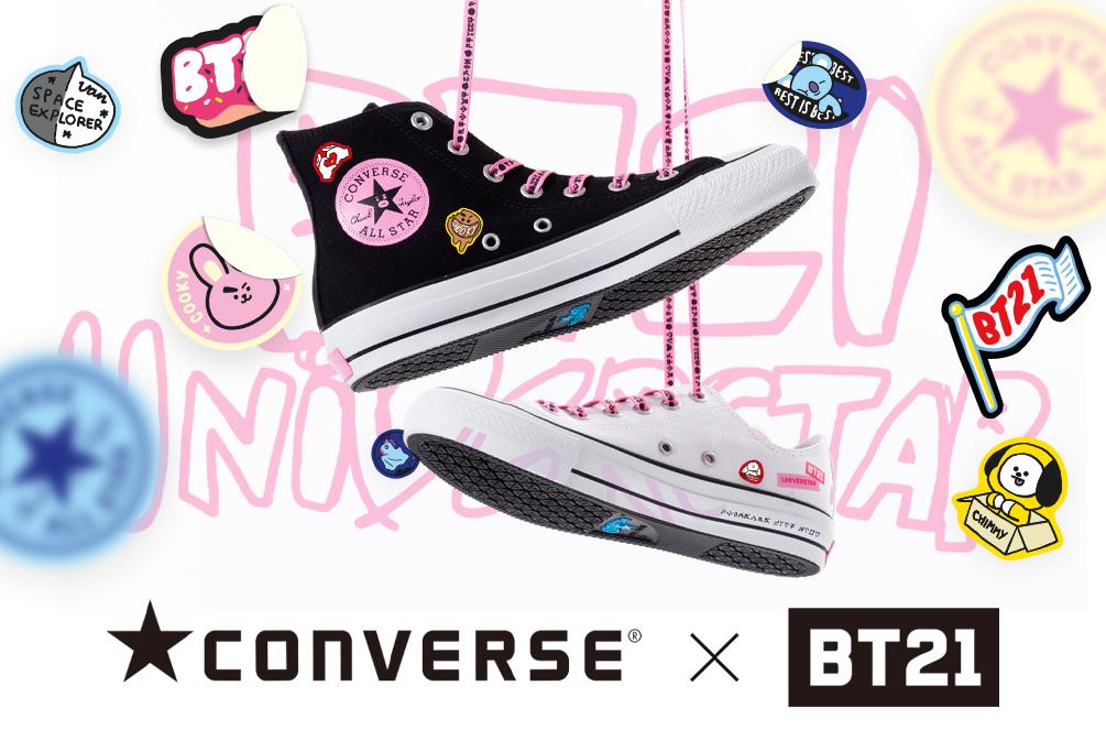 CONVERSE × BT21
