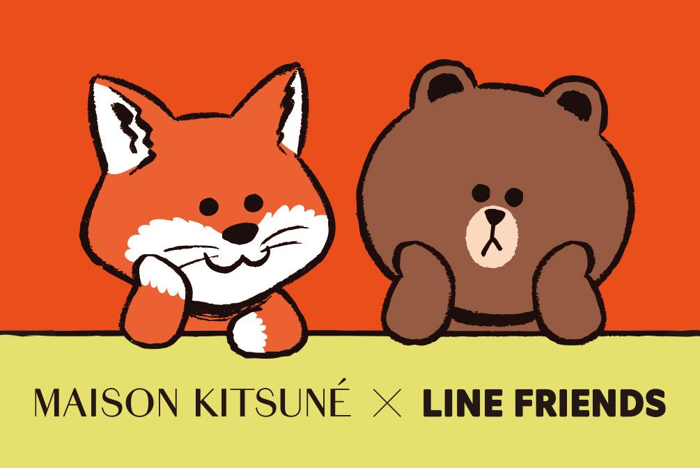 Maison Kitsuné × LINE FRIENDS