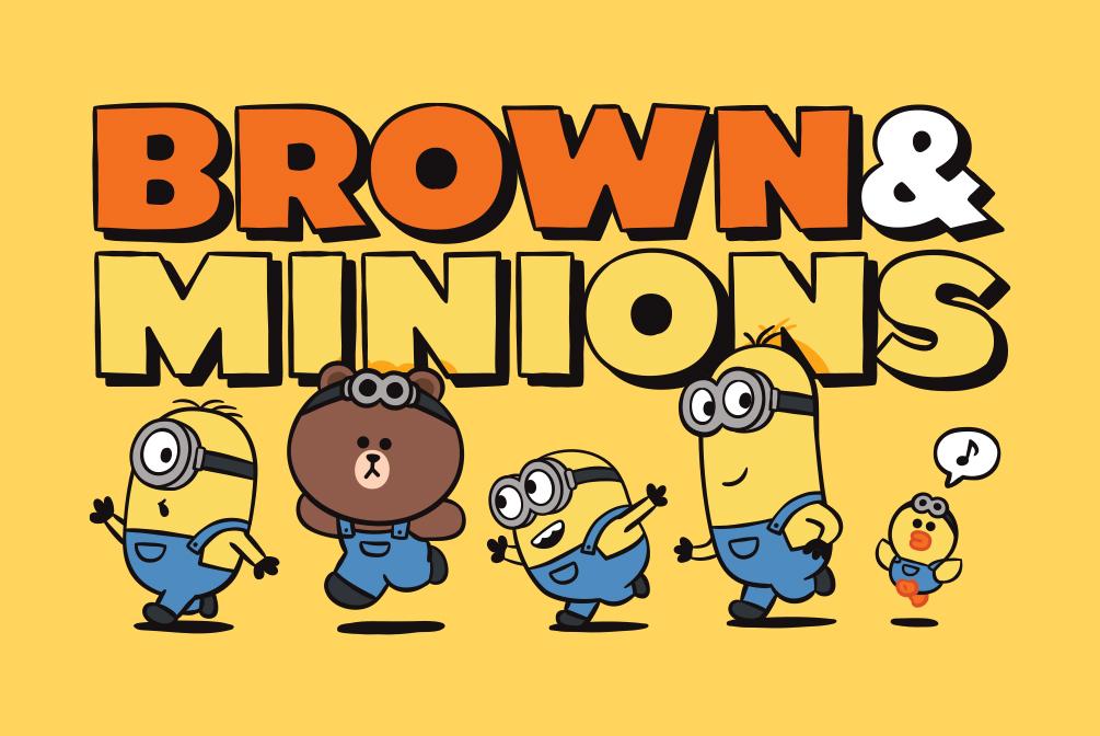 ミニオンズ × BROWN & FRIENDS